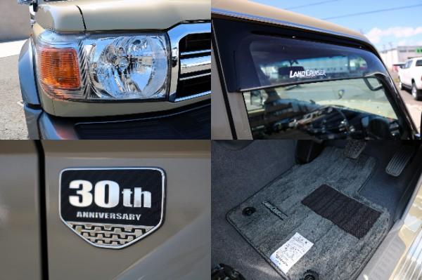 オプション装備のRVバイザーとフロアマット! | トヨタ ランドクルーザー70 4.0 4WD 30thアニバーサリー
