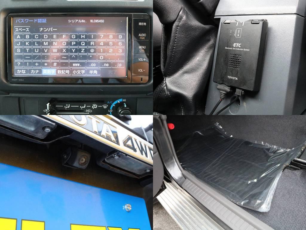 付いていると嬉しいカスタムのナビ・ETC・Bカメラ付きです☆ | トヨタ ランドクルーザー70 4.0 4WD 再販モデル NEWペイント202ブラック