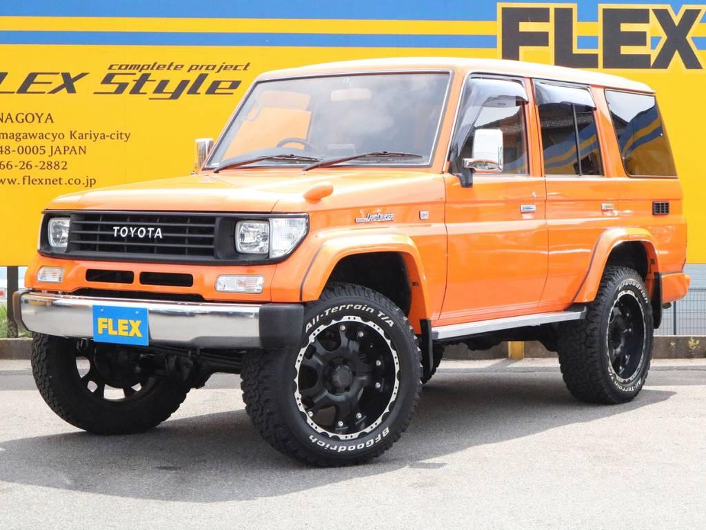 買取特選車☆目を引く鮮やかなパッションオレンジ78プラドです☆これからのシーズン大活躍間違いなしの1台です☆ | トヨタ ランドクルーザープラド 3.0 SXワイド ディーゼルターボ 4WD FJオレンジオールペイント