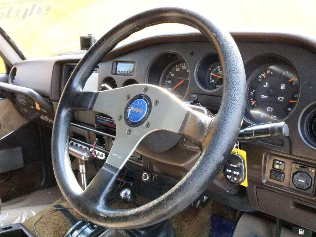| トヨタ ランドクルーザー60 4.0 VX ハイルーフ ディーゼルターボ 4WD 5インチUP ターボ付き