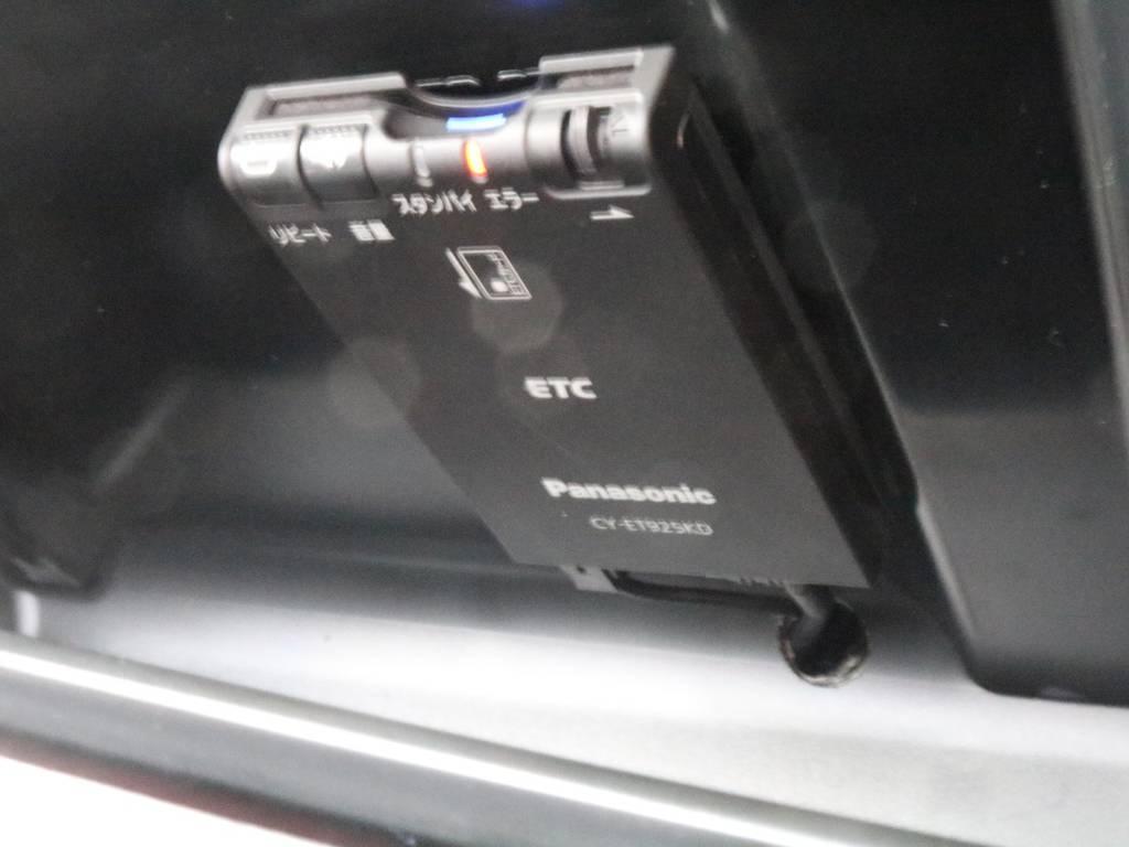 新品ETC!ロングドライブをきっと快適にしてくれます! | トヨタ ハイラックス 2.4 Z ディーゼルターボ 4WD