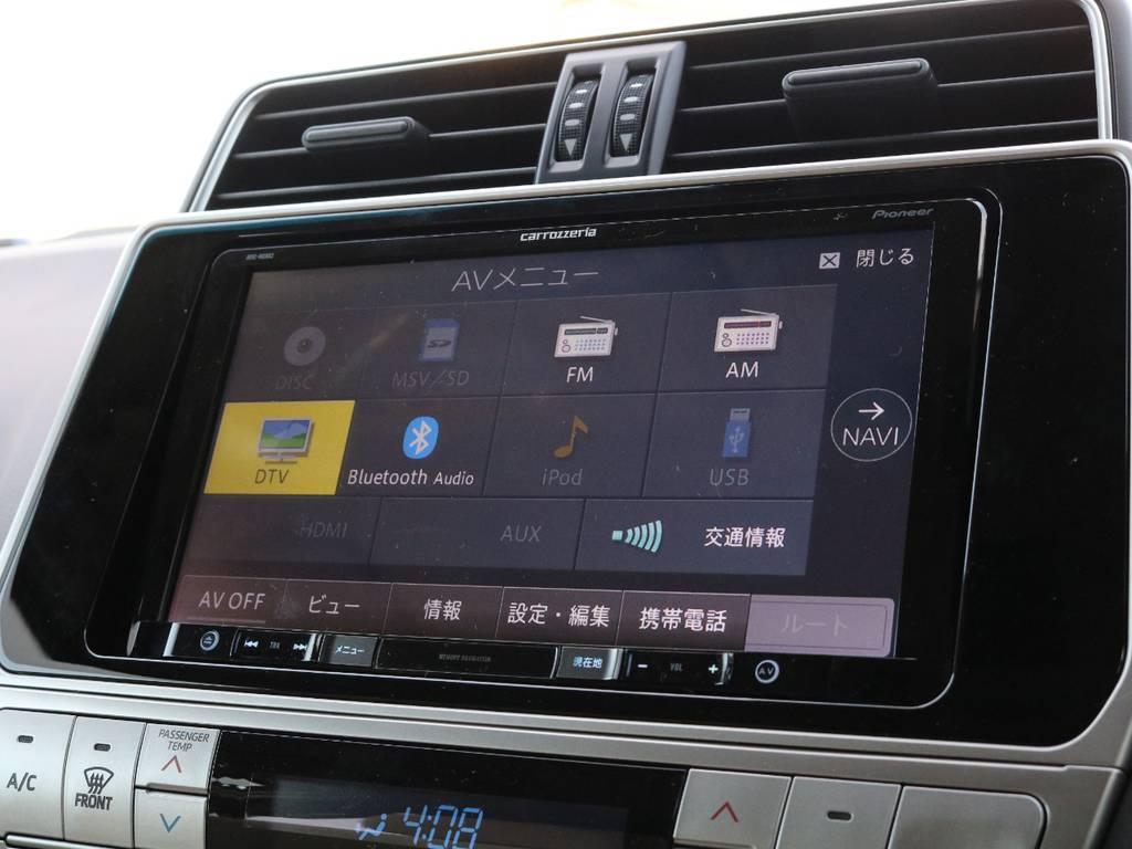新品カロッツェリア9インチナビを装備!どこへでも行けちゃいます。 | トヨタ ランドクルーザープラド 2.8 TX ディーゼルターボ 4WD 5人