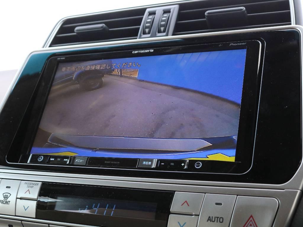 新品バックカメラ装備しております。目視出来ない所もバッチリですね。 | トヨタ ランドクルーザープラド 2.8 TX ディーゼルターボ 4WD 5人