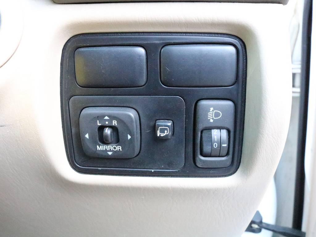 オートレベライザー付きでヘッドライトの高さを調節出来ます。