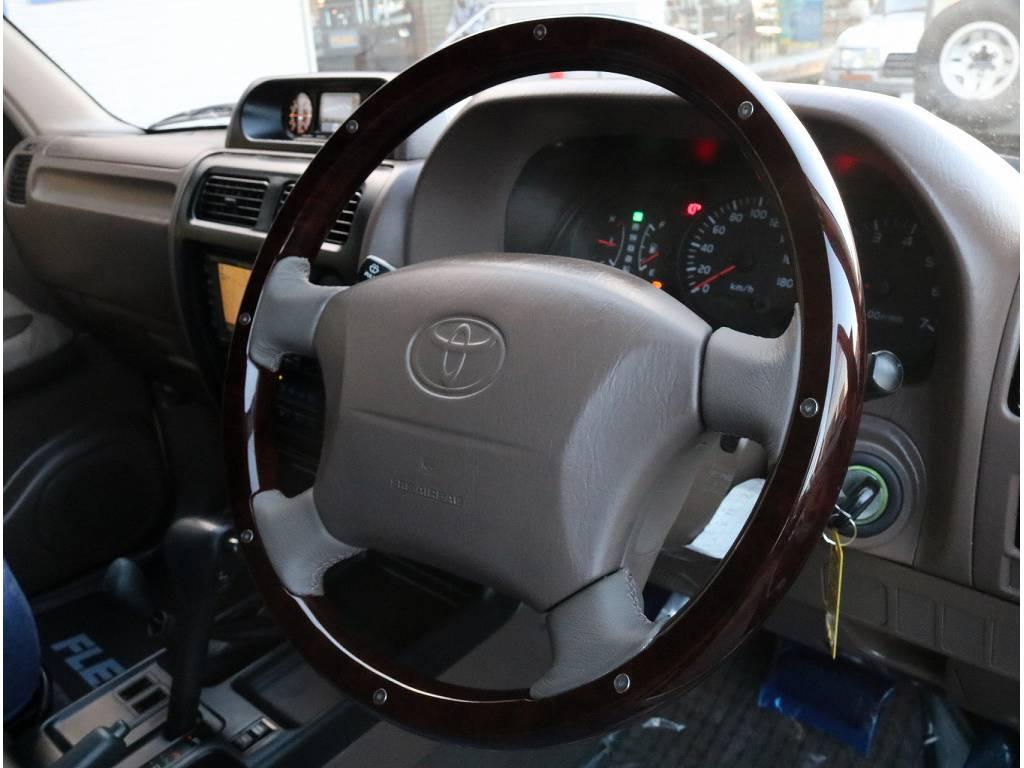 ウッドコンビハンドル換装済です。正にフル装備のお車となっております♪ | トヨタ ランドクルーザープラド 3.4 TX 4WD