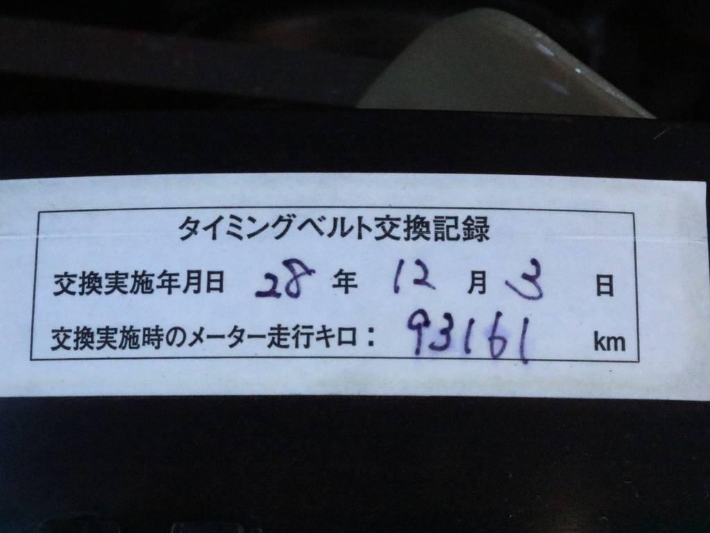 タイミングベルト交換済です。当店では売約後納車前整備を行わさせて頂いております。詳細はお問い合わせくださいませ。 | トヨタ ランドクルーザープラド 3.4 TX 4WD