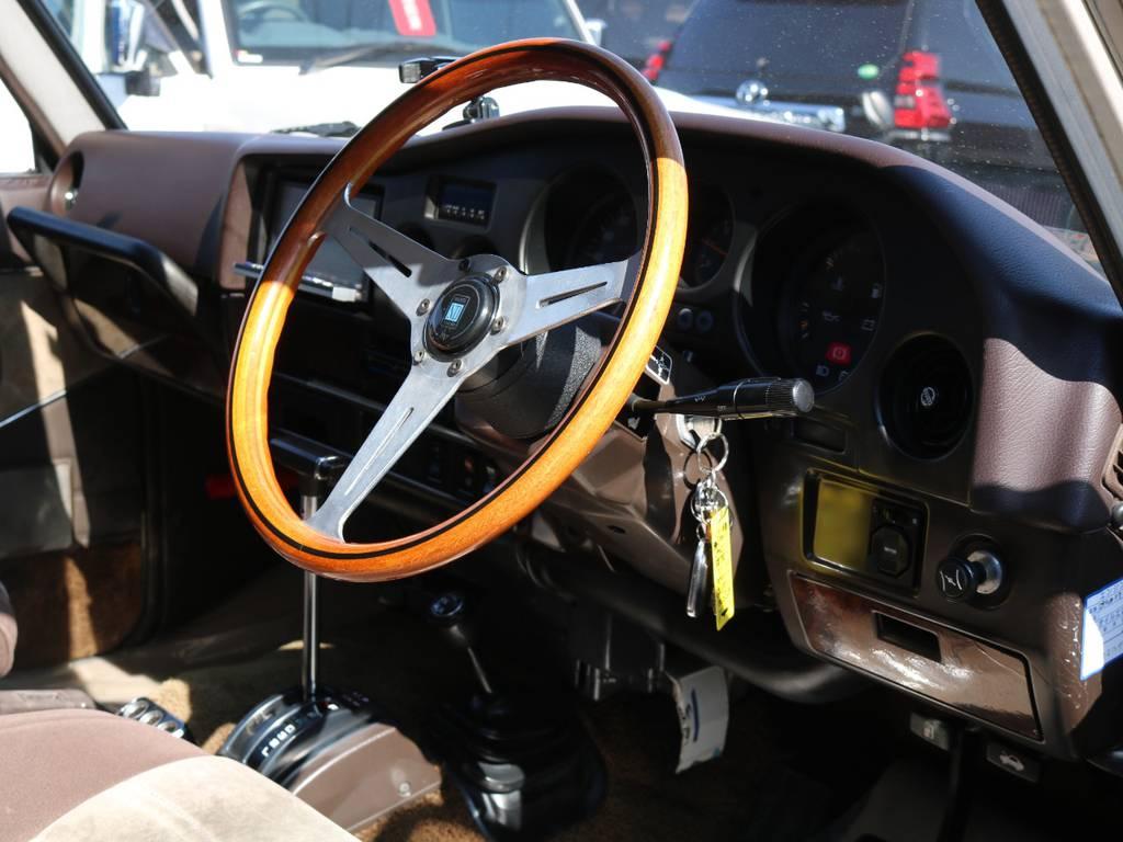 ナルディーハンドルが良く似合います。 | トヨタ ランドクルーザー60 4.0 VX ハイルーフ 4WD フルオリジナル 角目四灯