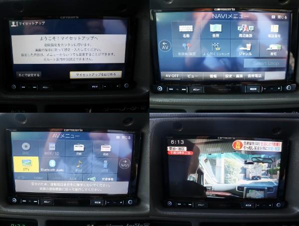 新品SDナビ装着済です♪ | トヨタ ランドクルーザープラド 3.0 EXワイド ディーゼルターボ 4WD