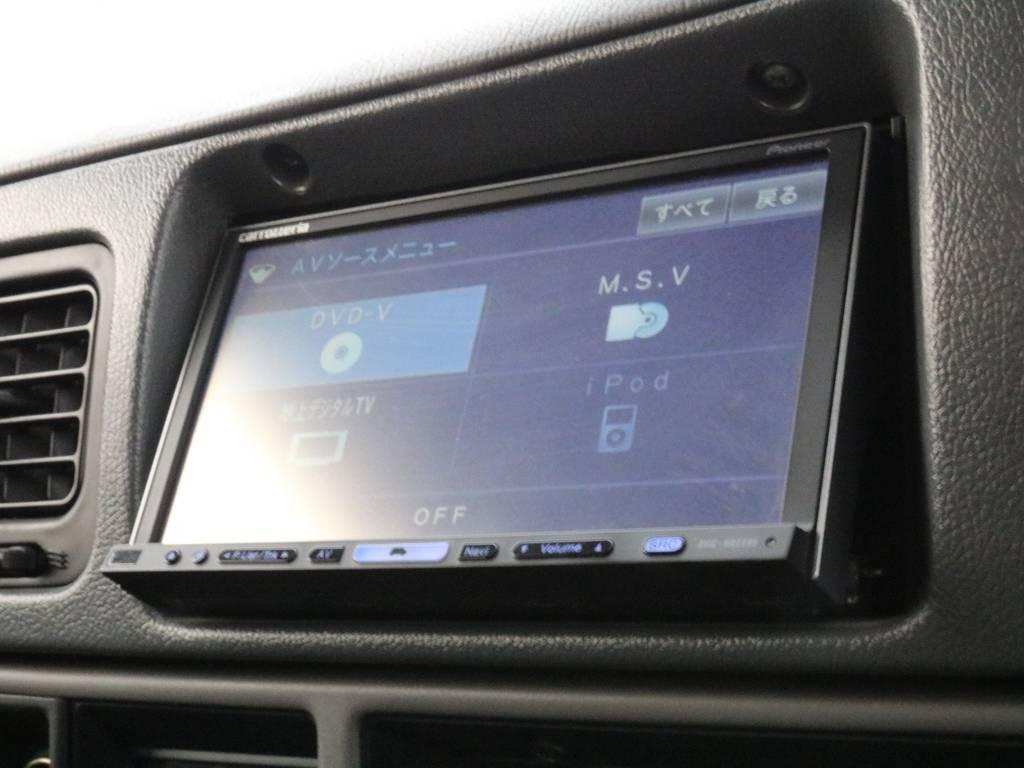 カロッツェリアナビゲーション装備。 | トヨタ ランドクルーザープラド 3.0 SXワイド ディーゼルターボ 4WD 2インチアップ