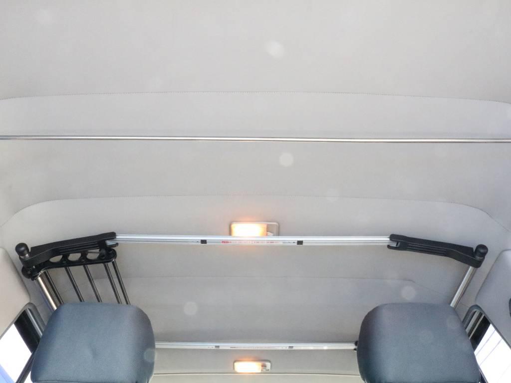 天井を見上げると、ロットも付いております。