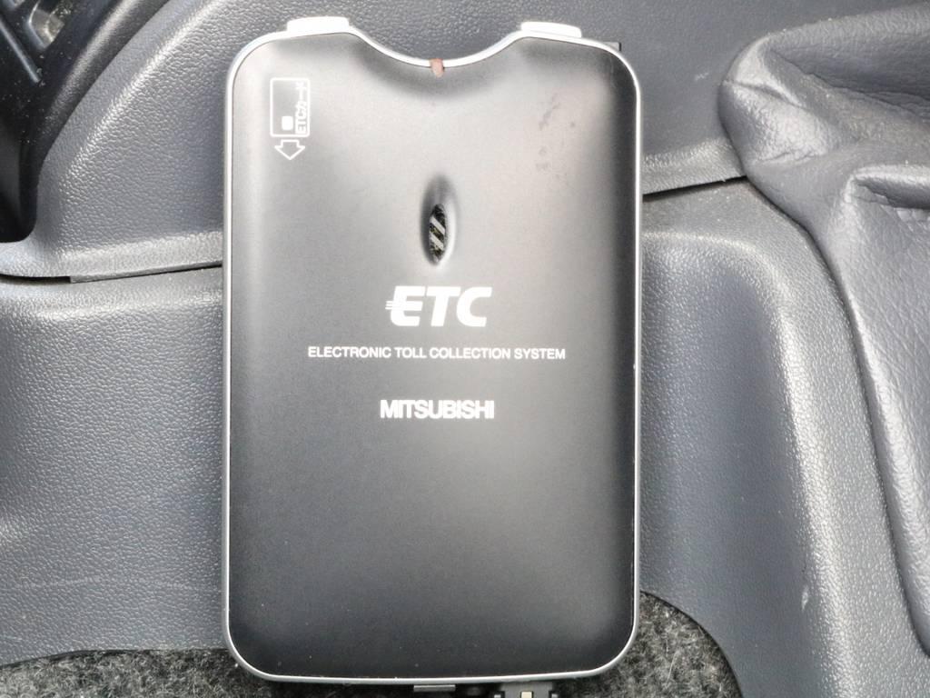 ETC装備!どこまでも走って行けそうな気分になります。
