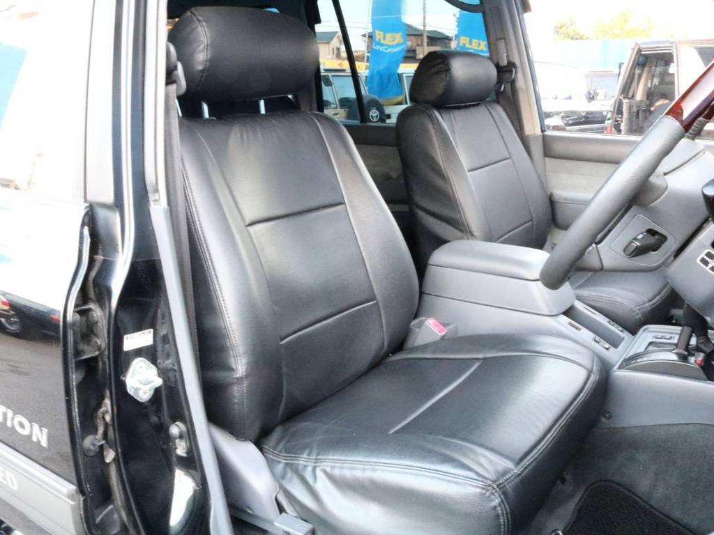 革調ブラックシートカバーを装備しております。