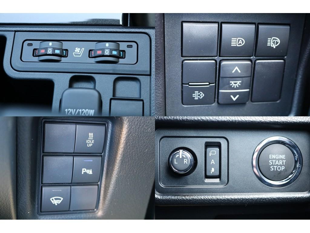 車の至る所にスイッチがあります!シートヒーター、シートクーラーとLパッケージ専用設計になります!