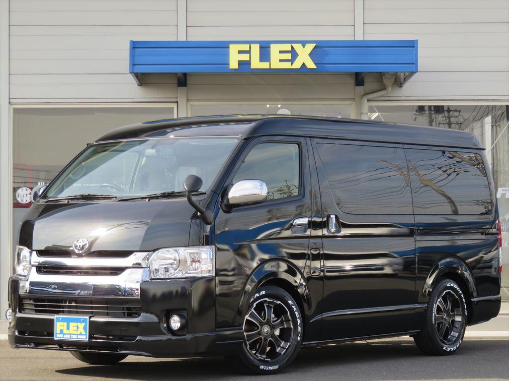 【FLEX ORIGINL Ver1/新車ワゴンGL】コストパフォーマンス抜群のシートアレンジ♪フルカスタム♪【全国陸送無料】