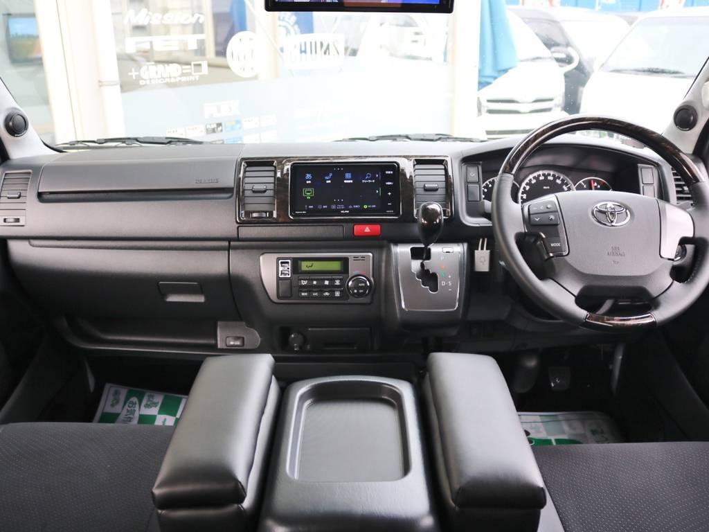 ベース車両はダークプライムの2000ガソリン車です! | トヨタ ハイエースバン 2.0 スーパーGL ダークプライム ロングボディ