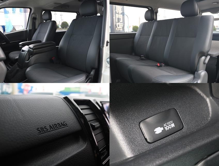 AC100Vアクセサリーコンセント!助手席SRSエアバッグ!専用ハーフレザーシート! | トヨタ ハイエースバン 2.0 スーパーGL ダークプライム ロングボディ