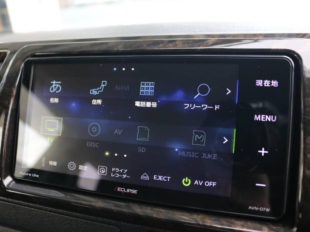 フルセグナビはドライブレコーダー連動のものを装着!ETCも完備! | トヨタ ハイエースバン 2.0 スーパーGL ダークプライム ロングボディ