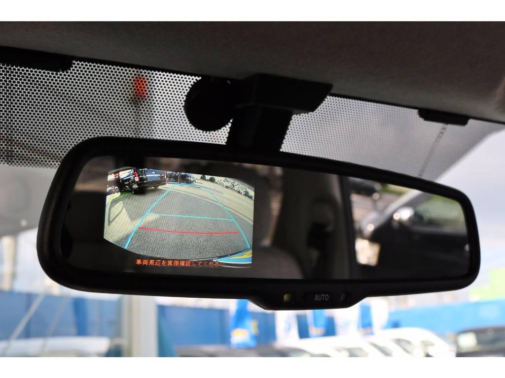 バックカメラ内蔵自動防眩ミラーもオプションで完備! | トヨタ ハイエースバン 2.0 スーパーGL ロング ROOM CAR 03