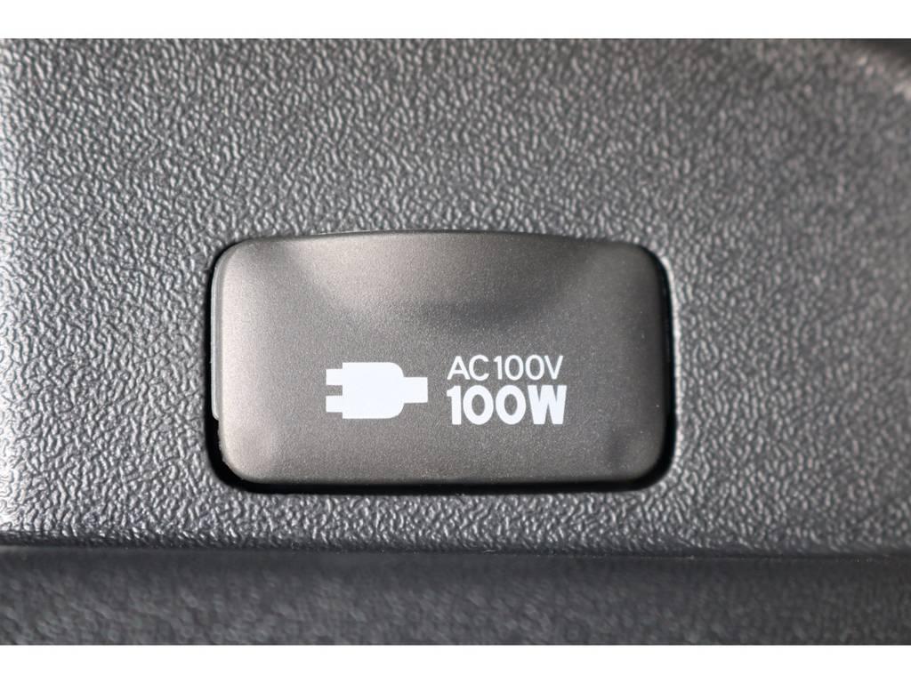 AC100Vアクセサリーコンセントもオプションで完備! | トヨタ ハイエースバン 2.0 スーパーGL ロング ROOM CAR 03