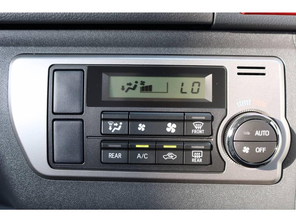オートエアコンは標準装備です。 | トヨタ ハイエースバン 2.0 スーパーGL ロング ROOM CAR 03