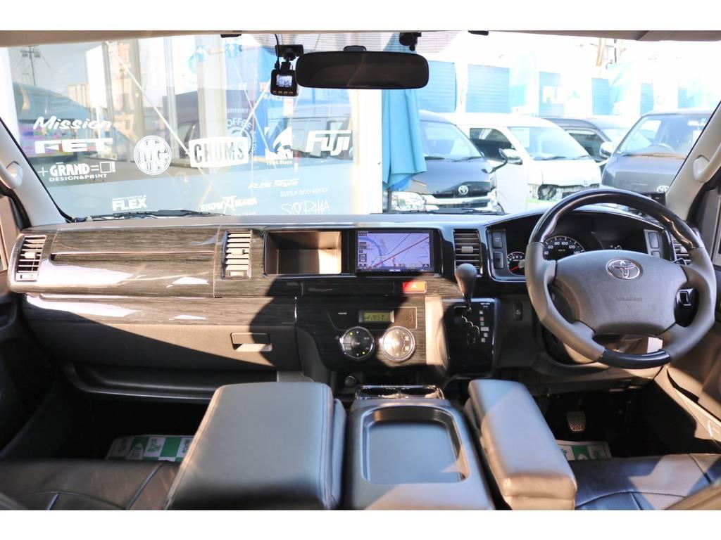 黒木目コンビハンドル&パネルセット! | トヨタ ハイエース 2.7 GL ロング ミドルルーフ