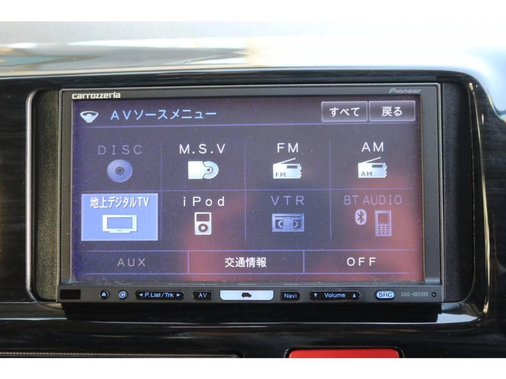フルセグチューナー完備ナビ!DVDビデオ再生&CD録音機能付き! | トヨタ ハイエース 2.7 GL ロング ミドルルーフ