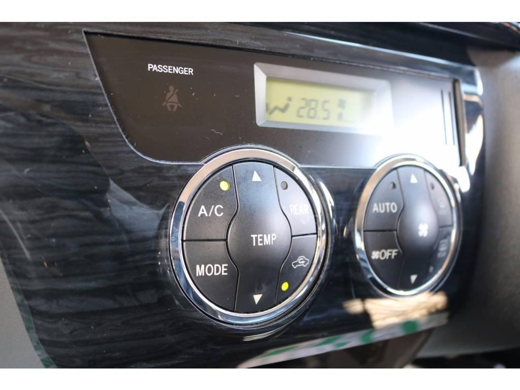 Ⅲ型なのでオートエアコン付き! | トヨタ ハイエース 2.7 GL ロング ミドルルーフ
