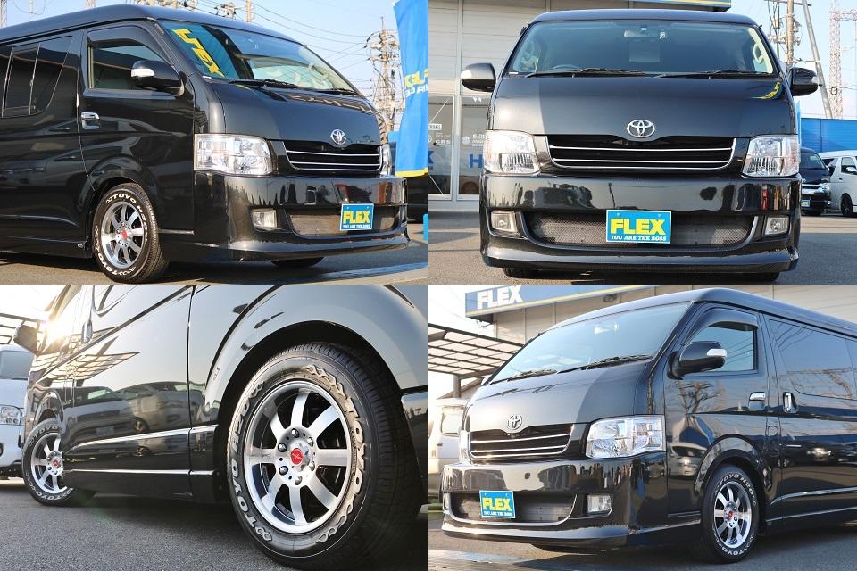 レガンスフルエアロ!専用グリル! | トヨタ ハイエース 2.7 GL ロング ミドルルーフ