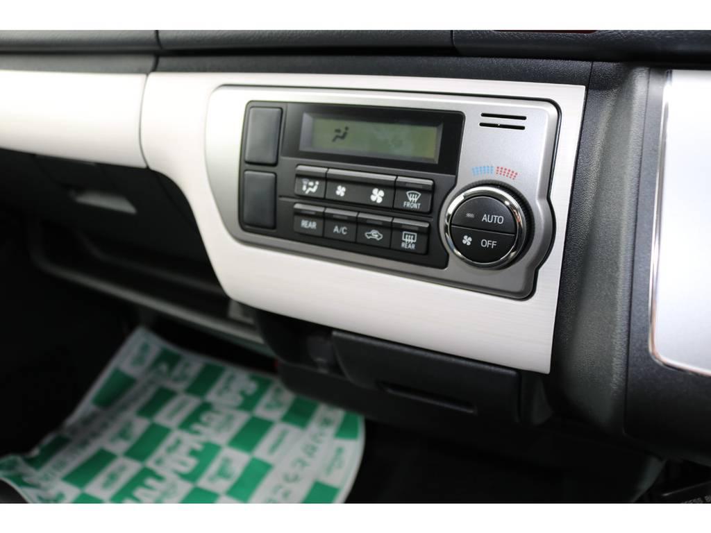 オートエアコン標準装備です。 | トヨタ ハイエースバン 2.0 スーパーGL ロング RELAXBASE TYPE1
