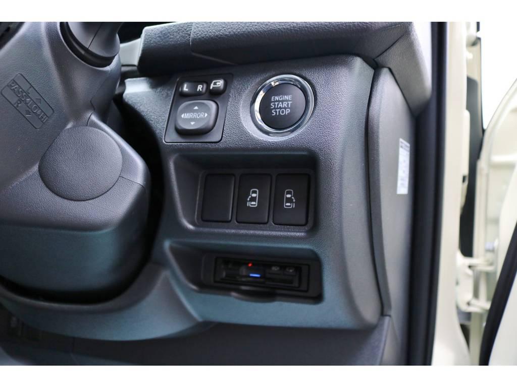 プッシュスタート&スマートエントリーシステムと両側パワースライドドアもオプションで装着済! | トヨタ ハイエースバン 2.0 スーパーGL ロング RELAXBASE TYPE1