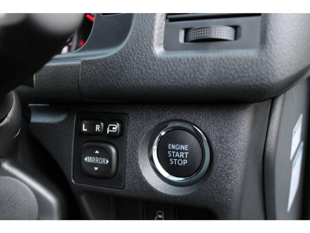 プッシュスタート&スマートエントリーシステム! | トヨタ ハイエースコミューター 2.8 GL ディーゼルターボ 8人乗りキャンピング登録