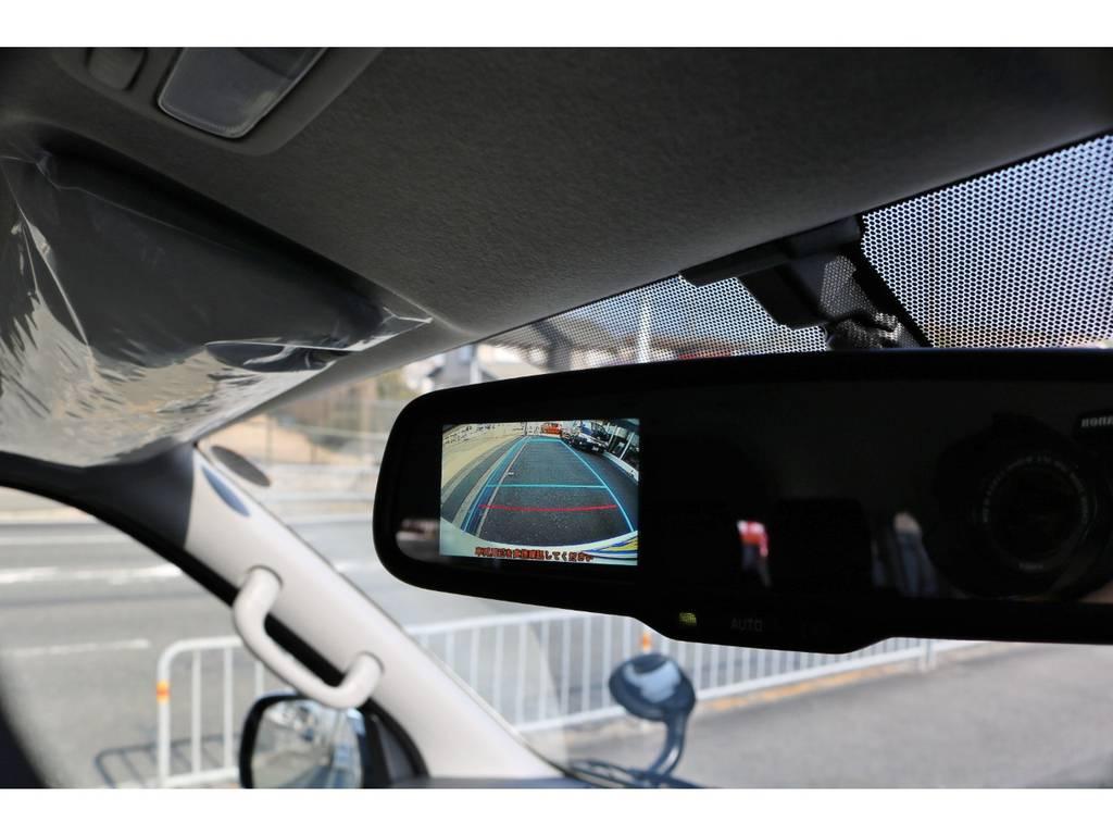 バックカメラ内蔵自動防眩ミラー! | トヨタ ハイエースコミューター 2.8 GL ディーゼルターボ 8人乗りキャンピング登録