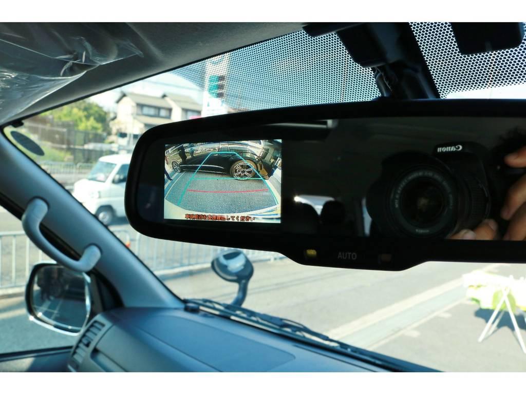 バックカメラ内蔵自動防眩ミラー! | トヨタ ハイエース 2.7 GL ロング ミドルルーフ ラウンジ5α