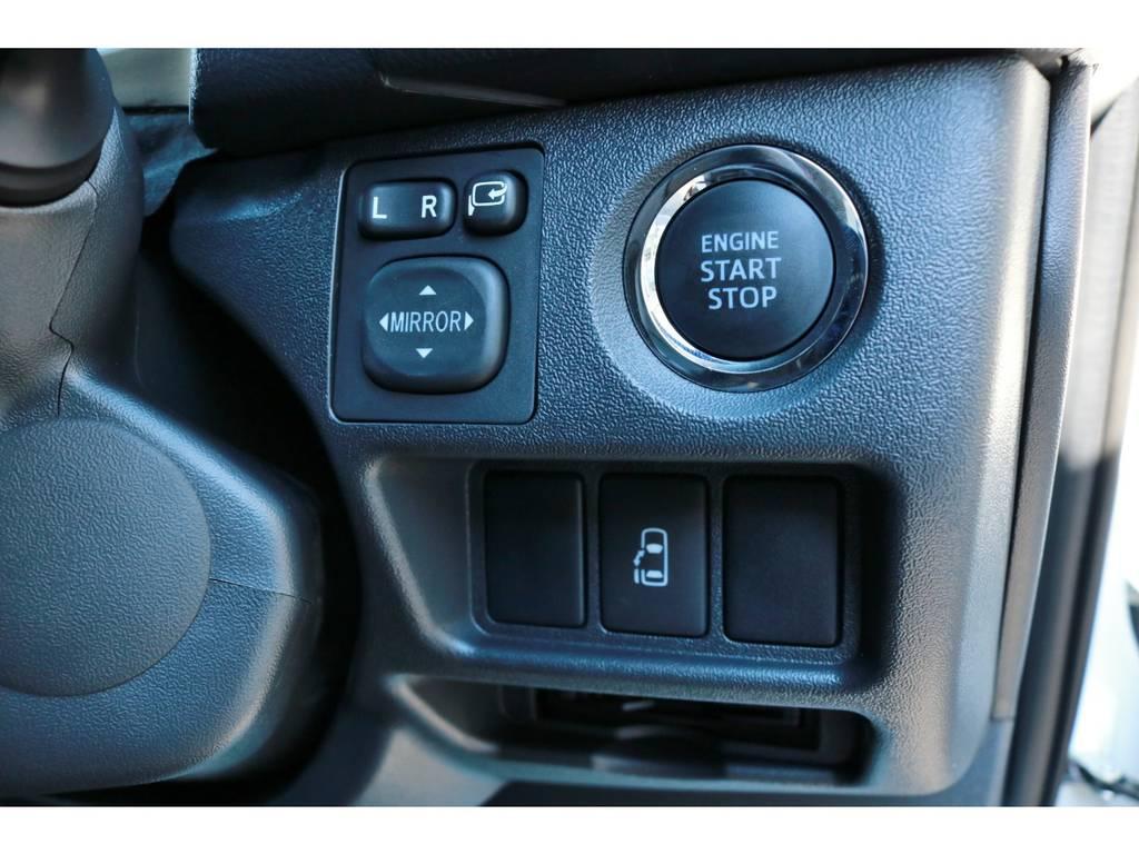 プッシュスタート&スマートエントリーシステム!パワースライドドア! | トヨタ ハイエース 2.7 GL ロング ミドルルーフ ラウンジ5α