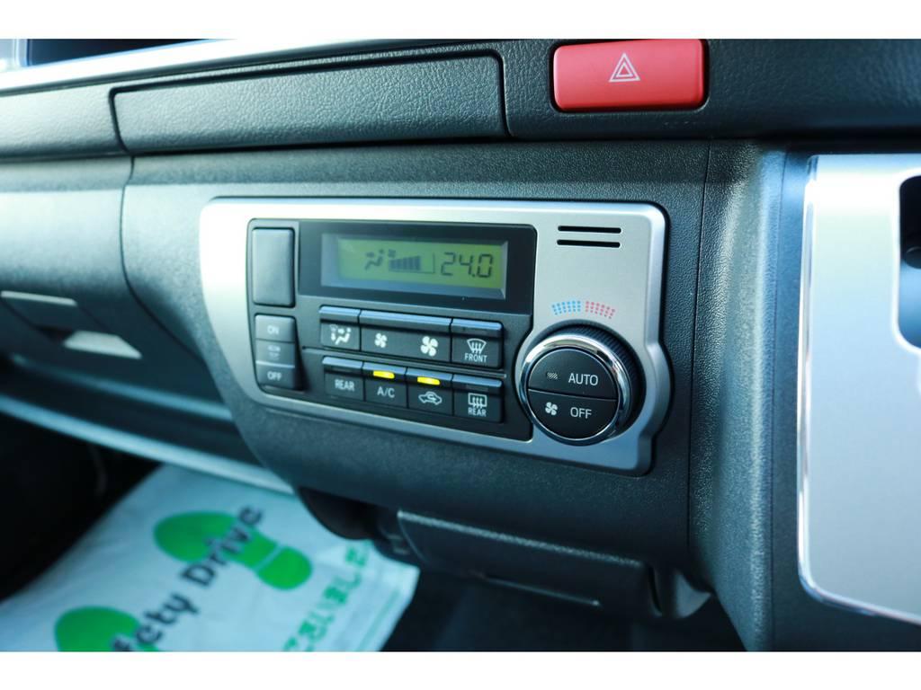 オートエアコンは標準装備です。 | トヨタ ハイエース 2.7 GL ロング ミドルルーフ ラウンジ5α