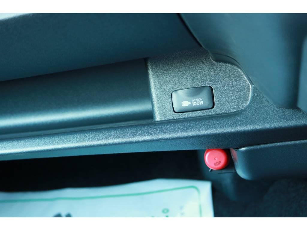 AC100Vアクセサリーコンセント! | トヨタ ハイエース 2.7 GL ロング ミドルルーフ ラウンジ5α