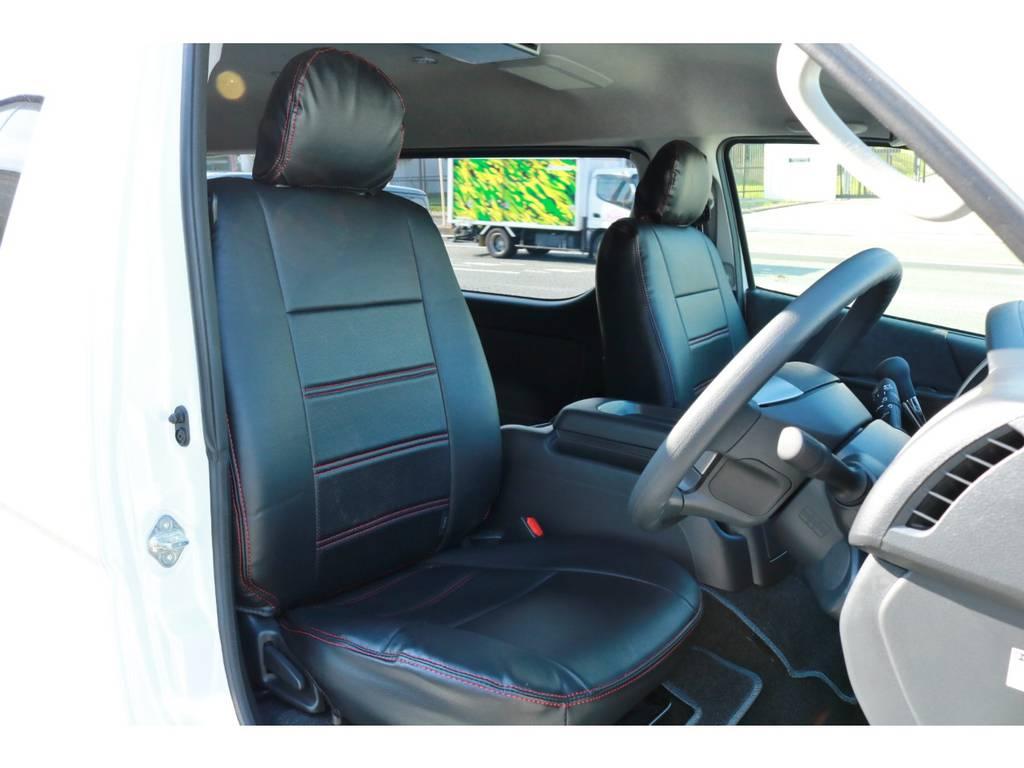 ブラックレザー×赤ステッチシートカバー! | トヨタ ハイエース 2.7 GL ロング ミドルルーフ ラウンジ5α