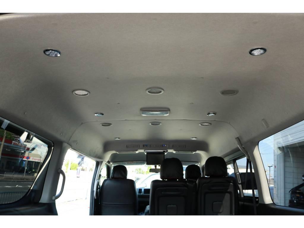 天井LEDスポットライト6か所も装備されています! | トヨタ ハイエース 2.7 GL ロング ミドルルーフ ラウンジ5α