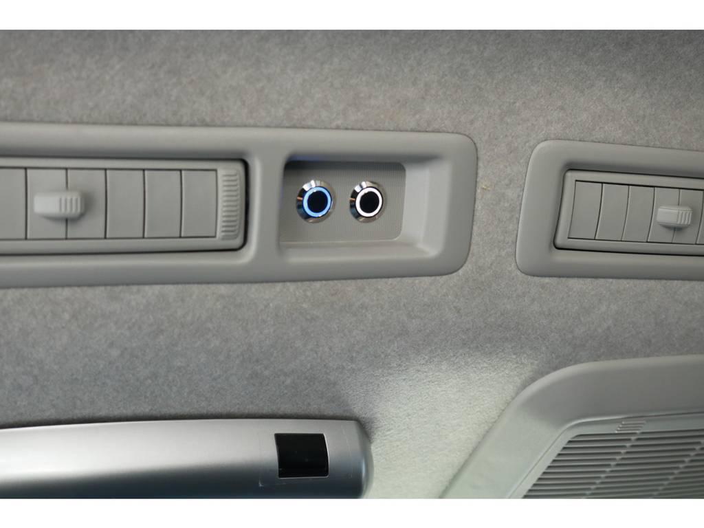 LED証明のスイッチはリアクーラー吹き出し口横に装備されています。 | トヨタ ハイエース 2.7 GL ロング ミドルルーフ ラウンジ5α