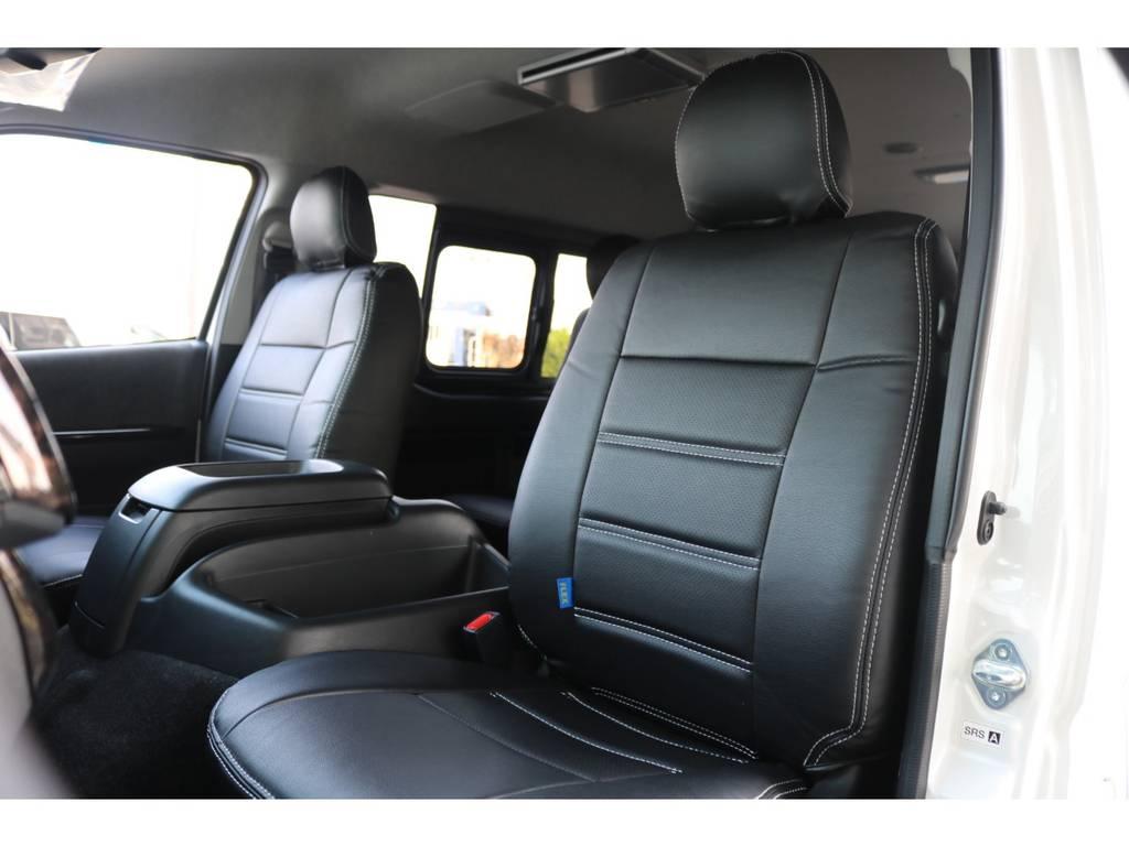 中央部にはパンチング加工も施されておりますので、通気性が良く、夏場も快適にお乗り頂けます♪ | トヨタ ハイエース 2.7 GL ロング ミドルルーフ アレンジR1 ベッドキット