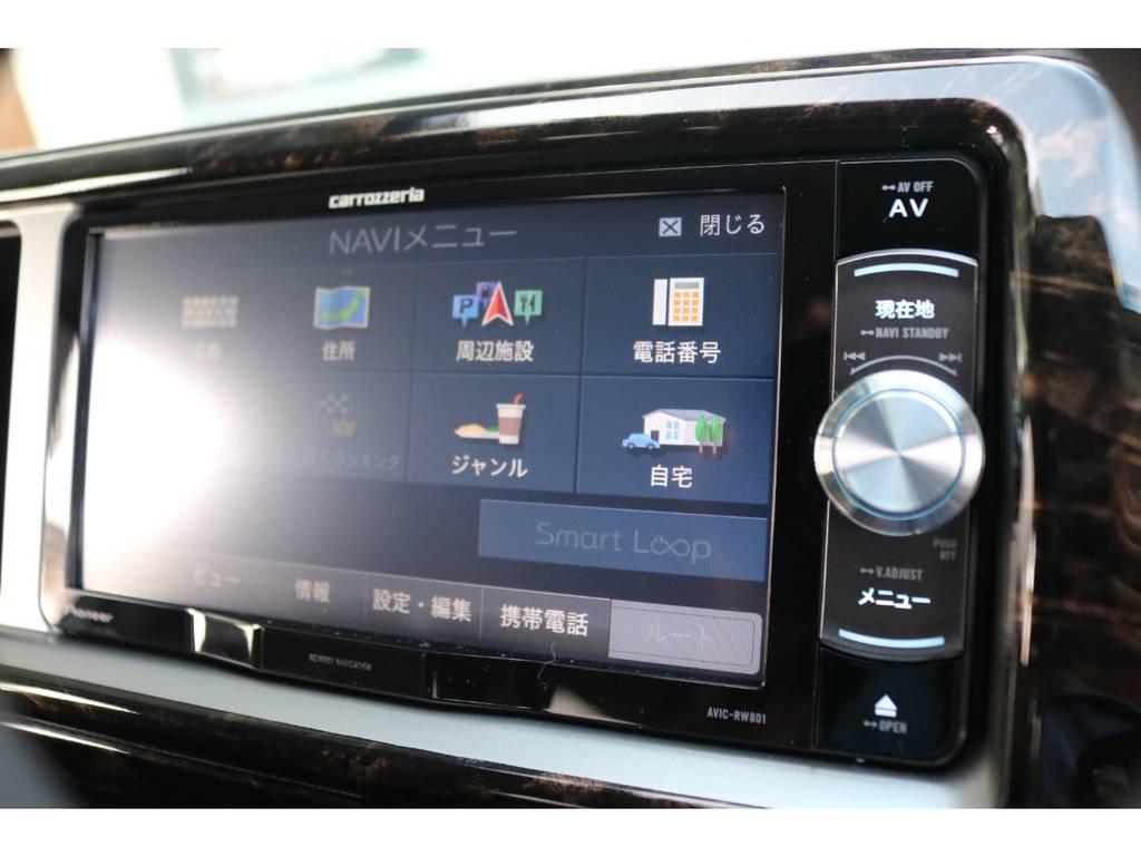 【カロッツェリア製フルセグナビゲーション装備済】DVD・TV等の視聴はもちろん、CD自動録音機能までついているモデルになります♪ | トヨタ ハイエース 2.7 GL ロング ミドルルーフ アレンジR1 ベッドキット