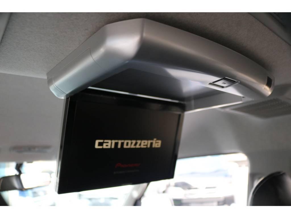 【後席用フリップダウンモニター完備】ナビゲーションと同じカロッツェリア製で統一しております♪ | トヨタ ハイエース 2.7 GL ロング ミドルルーフ アレンジR1 ベッドキット