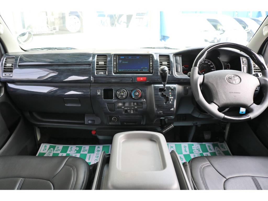 黒木目インテリアパネルセット&コンビハンドル&コンビシフトノブ!   トヨタ レジアスエース 3.0 スーパーGL ロングボディ ディーゼルターボ