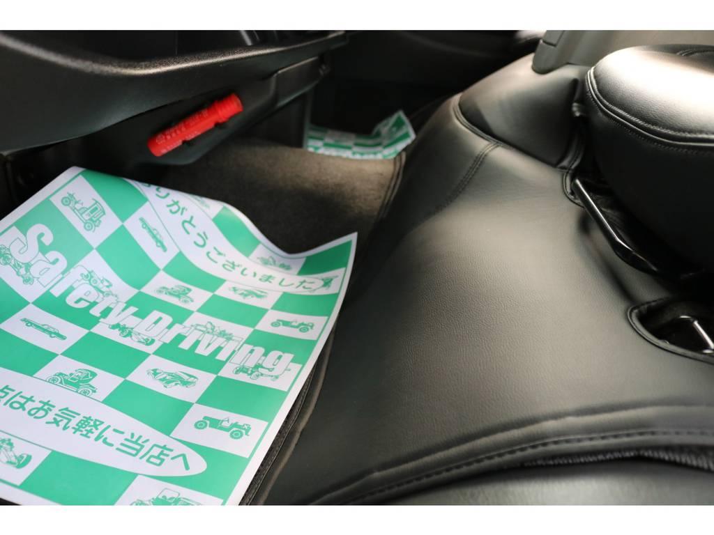 フロントデッキカバー!   トヨタ レジアスエース 3.0 スーパーGL ロングボディ ディーゼルターボ