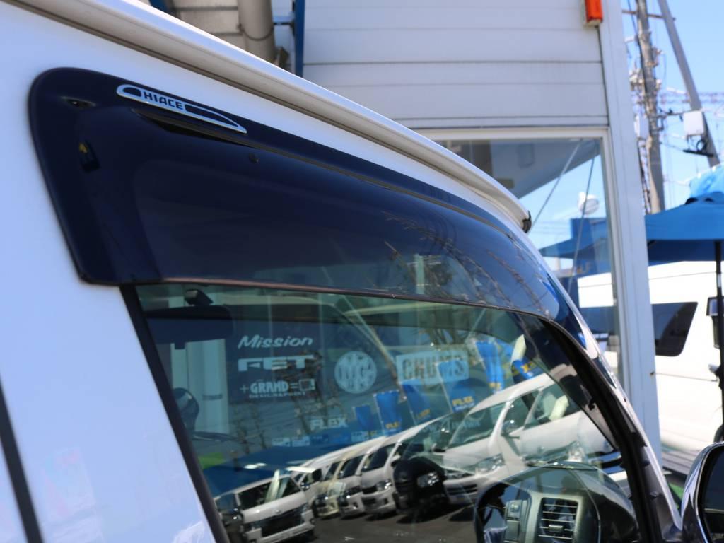 純正ドアバイザー完備! | トヨタ ハイエースバン 3.0 スーパーGL ロング ディーゼルターボ