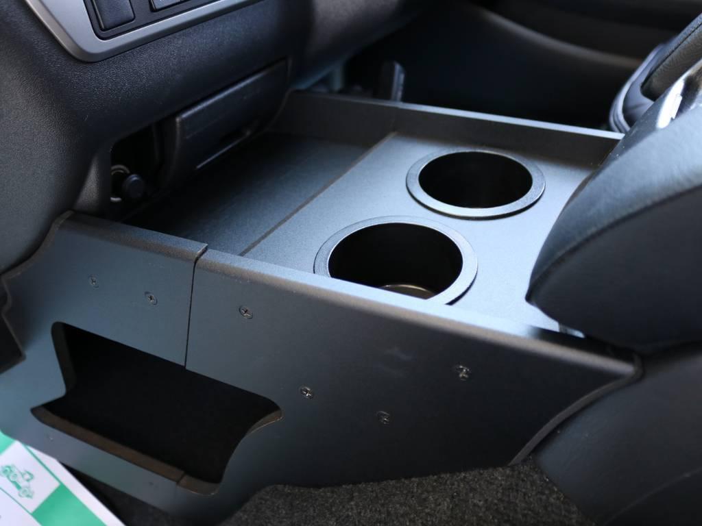クラフトプラス製フロントセンターコンソール! | トヨタ ハイエースバン 3.0 スーパーGL ロング ディーゼルターボ