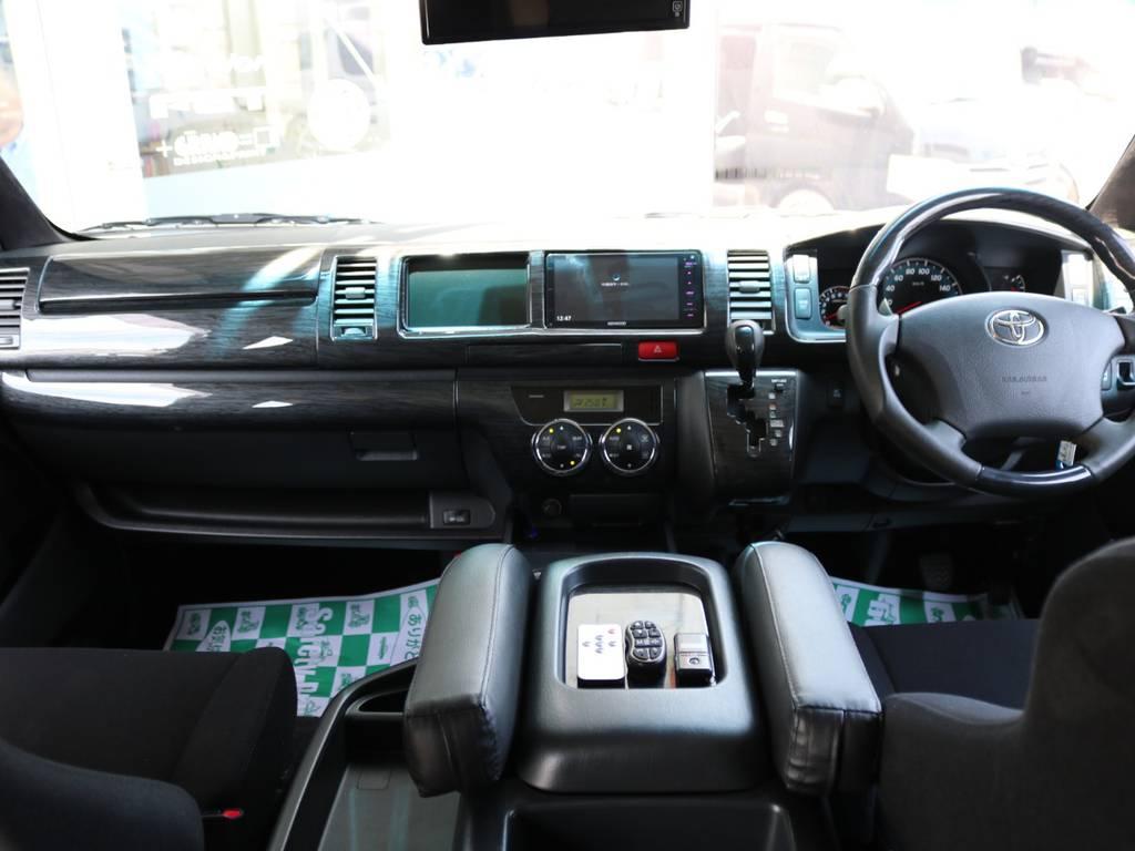黒木目インテリアパネル&コンビハンドル&コンビシフトノブ! | トヨタ ハイエース 2.7 GL ロング ミドルルーフ 4WD ナビ フリップ RECAROシート搭載