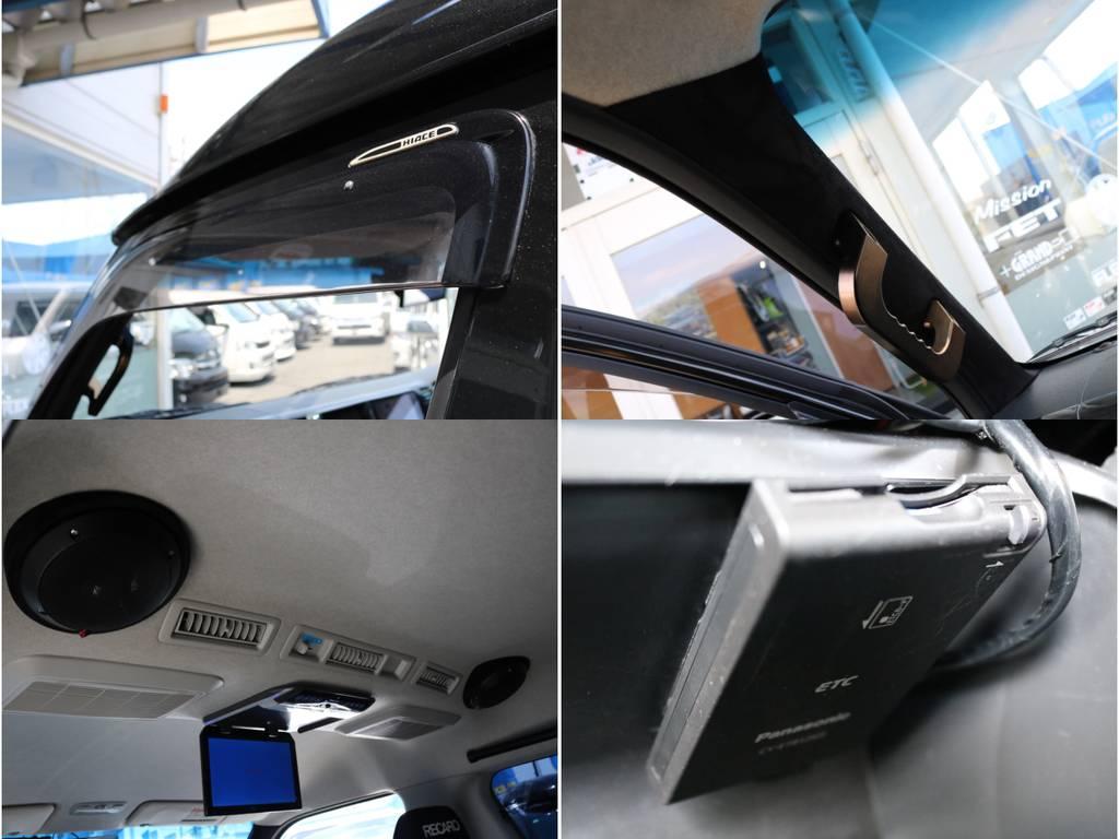 ETC!リアスピーカー!純正ドアバイザー! | トヨタ ハイエース 2.7 GL ロング ミドルルーフ 4WD ナビ フリップ RECAROシート搭載