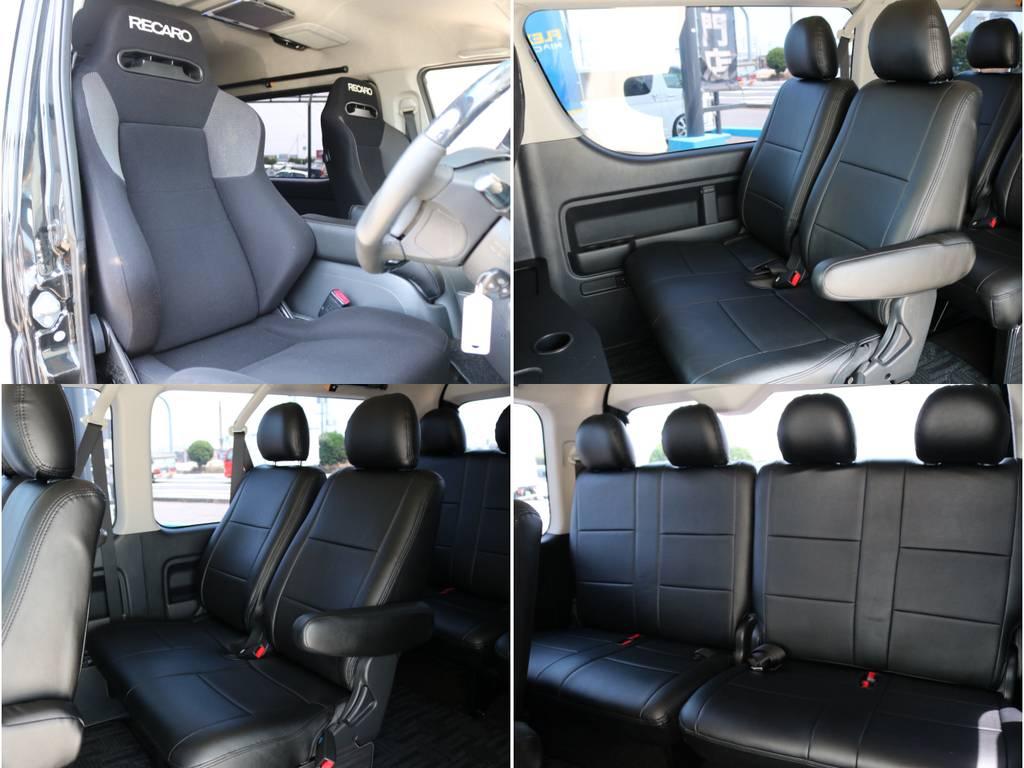 後席シートにはフットパネルも完備! | トヨタ ハイエース 2.7 GL ロング ミドルルーフ 4WD ナビ フリップ RECAROシート搭載