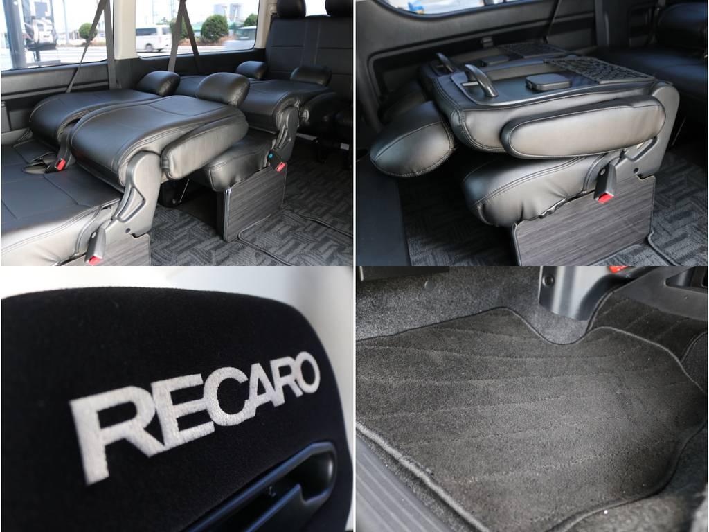 フロアマット完備!リクライニング加工済! | トヨタ ハイエース 2.7 GL ロング ミドルルーフ 4WD ナビ フリップ RECAROシート搭載